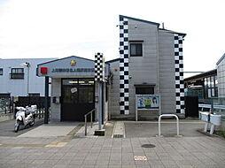 北上尾駅前交番...
