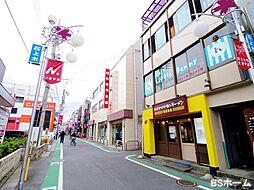 -桜上水商店街...