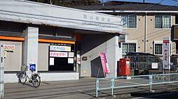 郵便局葉山郵便...