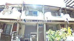 [一戸建] 大阪府東大阪市俊徳町1丁目 の賃貸【/】の外観