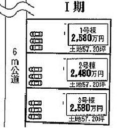 1期 区画図