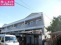 愛知県名古屋市緑区大高台1丁目の賃貸アパートの外観
