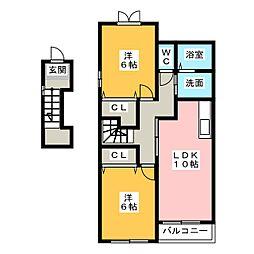 ラフォンテ[2階]の間取り