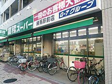スーパー業務スーパー 練馬駅前店まで393m