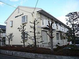 津々山グリーンハイツ 1[2階]の外観