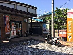 福岡弥永郵便局