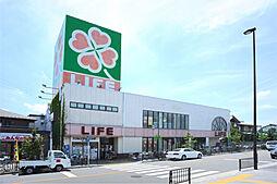 ライフ北越谷店...