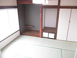 1階の和室です...