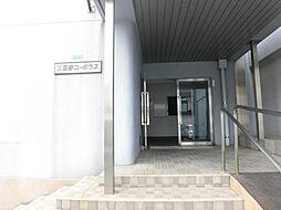北九州市小倉北区片野5丁目 三萩野コーポラス