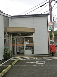 郵便局横須賀金...