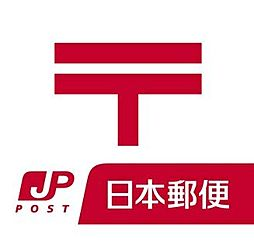 福岡舞松原郵便...
