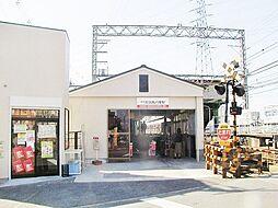 百舌鳥八幡駅