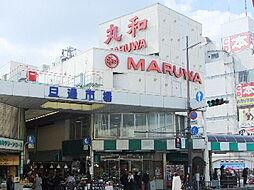 maruwa(...