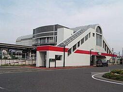 最寄駅:JR成...