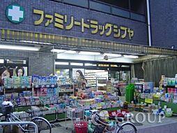 小竹向原駅周辺...