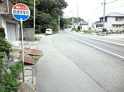 バス停まで30...