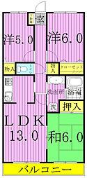 木崎台マンション[5階]の間取り