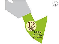 12号地区画図...