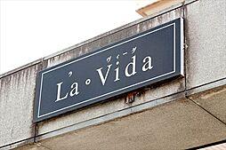 ラ・ヴィーダ[401号室号室]の外観