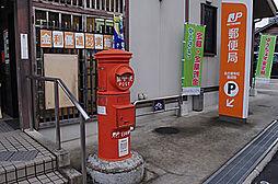 名古屋有松郵便...