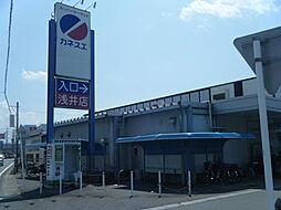 カネスエ浅井店...