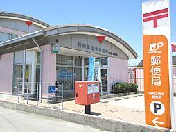岡崎法性寺郵便...