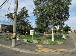 近くに公園あり