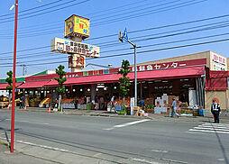 菜鮮館鶴ヶ島店...