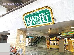 駅の街杭瀬  ...