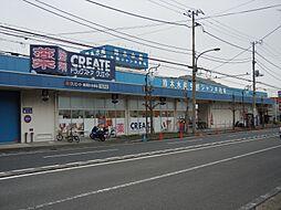 鈴木水産、クリ...