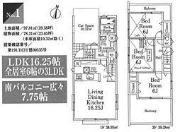 西国分寺駅 4,480万円