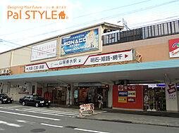 山陽垂水駅