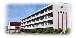 垂井 北中学校