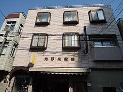 ハイツサキノ[3階]の外観