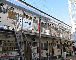 加古川駅 3.8万円
