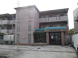 ビラ・アモーレ[3階]の外観