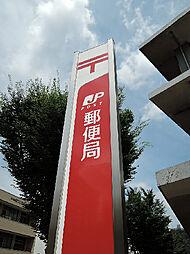 水巻吉田郵便局...