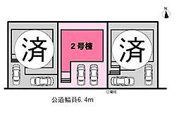 愛知県尾張旭市東大道町原田3-10
