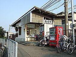 駅西ノ庄駅まで...