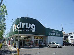 V・drug香...