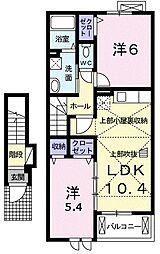 西武新宿線 東村山駅 徒歩13分の賃貸アパート 2階2LDKの間取り
