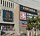 周辺,2LDK,面積58.78m2,賃料6.0万円,JR函館本線 小樽駅 徒歩15分,,北海道小樽市長橋2丁目3-1