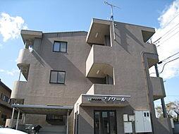 大野原駅 5.2万円