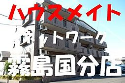 日当山駅 3.7万円