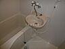 風呂,1K,面積23.18m2,賃料4.5万円,JR根室本線 釧路駅 徒歩9分,,北海道釧路市寿1丁目3-5