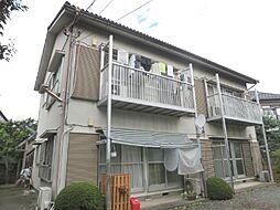 斉藤ハイツ[1階]の外観
