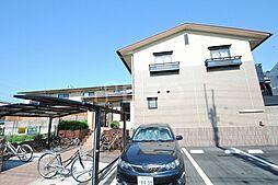 ブルゴーニュ沙彌[1階]の外観