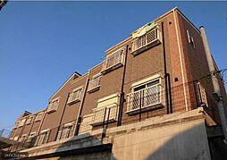 ハーミットクラブハウス・ハンプトンコート星川[1階]の外観