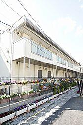 神奈川県横浜市鶴見区尻手3丁目の賃貸アパートの外観