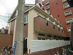 熊本駅 3.0万円